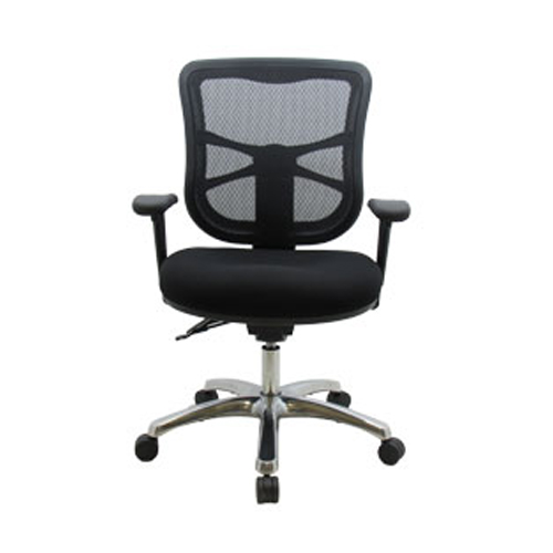 Hunter Mesh Chair - Front View
